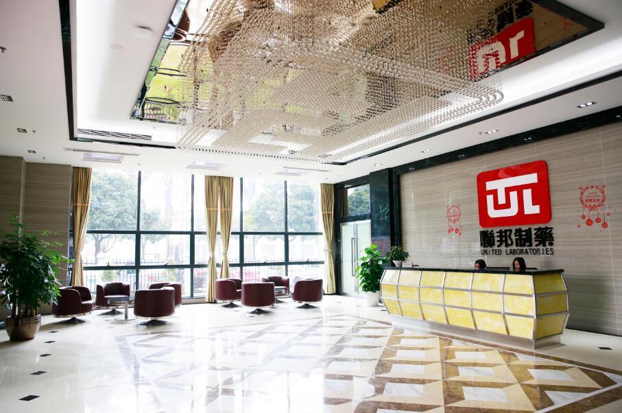 中山公司(si)辦公樓大堂