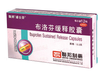 Ibuprofen Sustained Release Capsules > Federal pharmaceutical